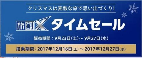 f:id:norikun2016:20170923063336j:plain