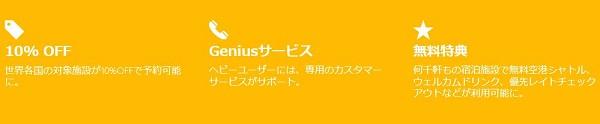 f:id:norikun2016:20170923204026j:plain