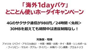 f:id:norikun2016:20170925065919j:plain