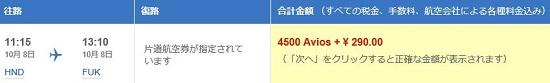 f:id:norikun2016:20170929063741j:plain