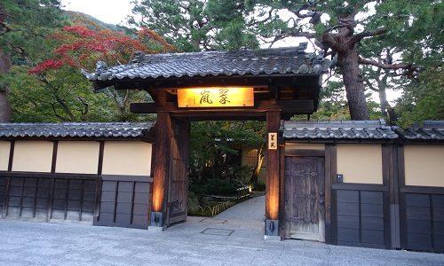 翠嵐ラグジュアリーコレクションホテル【宿泊記】