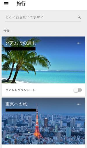 f:id:norikun2016:20171019060432p:plain