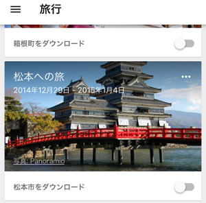 f:id:norikun2016:20171019061502p:plain