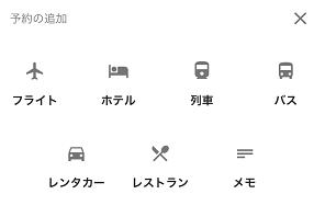 f:id:norikun2016:20171019105718p:plain