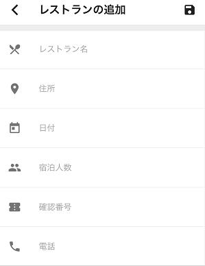 f:id:norikun2016:20171019105820p:plain