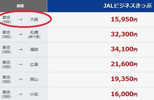 f:id:norikun2016:20171025061828j:plain