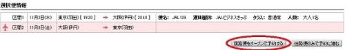 f:id:norikun2016:20171025071232j:plain