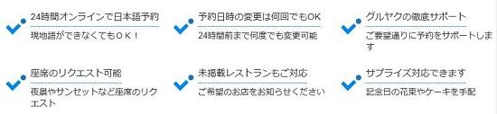 f:id:norikun2016:20171027061828j:plain