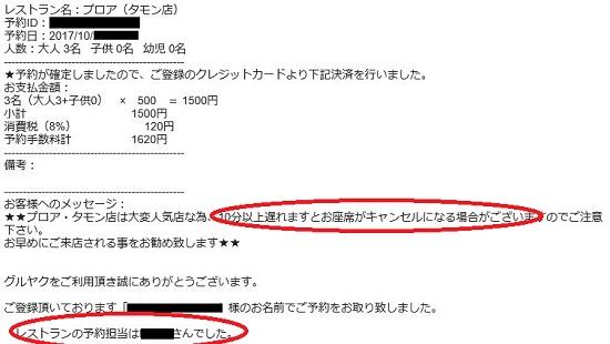 f:id:norikun2016:20171027063510j:plain