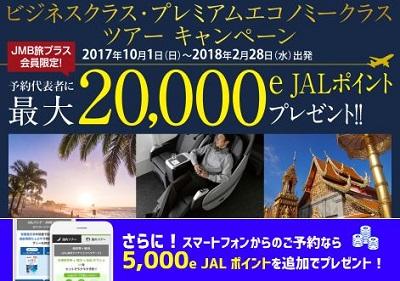 f:id:norikun2016:20171101062024j:plain