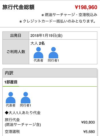 f:id:norikun2016:20171101064820p:plain