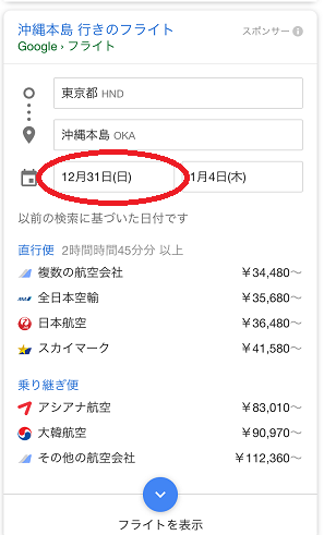 f:id:norikun2016:20171106060058p:plain