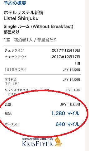 f:id:norikun2016:20171115070139p:plain