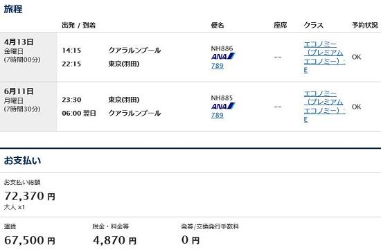f:id:norikun2016:20171118060155j:plain
