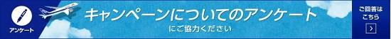 f:id:norikun2016:20171119070215j:plain