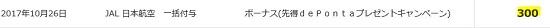 f:id:norikun2016:20171122063021j:plain