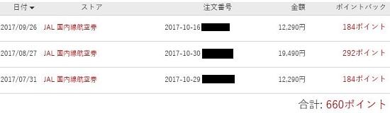 f:id:norikun2016:20171122064131j:plain