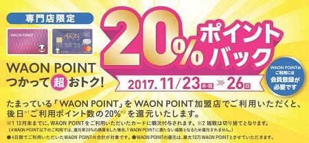 f:id:norikun2016:20171123062241j:plain