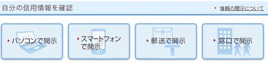 f:id:norikun2016:20171124211842j:plain