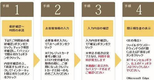 f:id:norikun2016:20171125055216j:plain