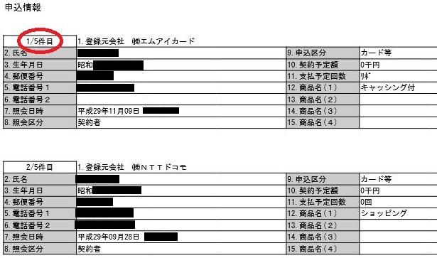 f:id:norikun2016:20171125060106j:plain