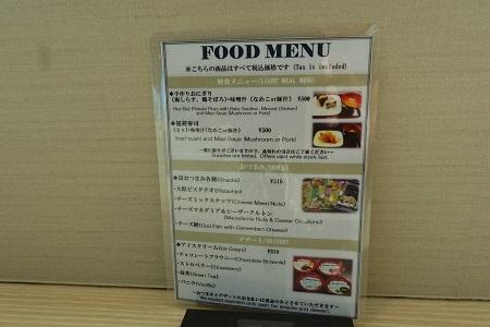 f:id:norikun2016:20171125231640j:plain