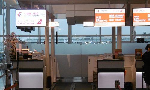 中国東方航空ビジネスクラスA330搭乗記。羽田から上海、乗り継ぎでマカオへ