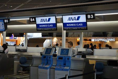 ANAプラチナ特典の全て。空港ラウンジ、優先チェックイン等を体験。