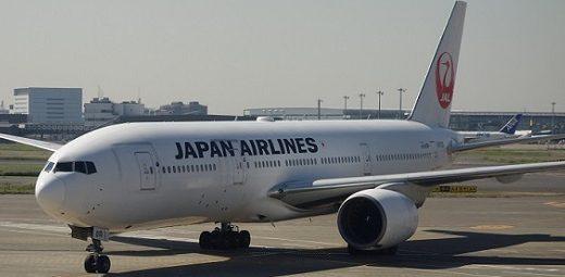 【追記】JAL予約システムの変更 座席予約、eJALポイント、アップグレードについて