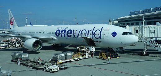 JAL先得が2018年1月23日から先行発売 注意点をまとめました