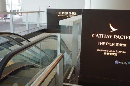 香港空港 キャセイラウンジ 「ザ・ピア」は最高でした