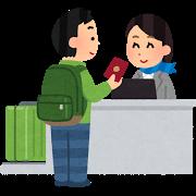 【初めての国際線】空港へは何時間前に行ったら良いの?オンラインチェックインのメリット。