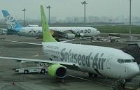 航空会社はどう選ぶ?サービス、座席の違いを国内線で比較。おすすめは?