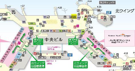成田空港第1ターミナル 出国後の有料ラウンジを体験 アクセス、サービスなど