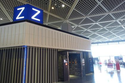 成田空港のZカウンターを体験しての感想とANAエコノミー搭乗記