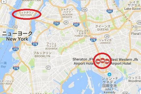 ヒルトン・ニューヨークJFK エアポートホテルは前後泊に便利!【宿泊記】