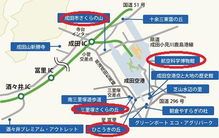 成田の観光スポット ひこうきの丘で飛行機撮影と航空科学博物館がおすすめ!