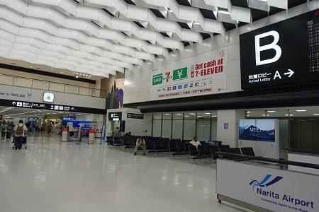 成田空港の休憩エリアで時間つぶし。畳で寝られるウェイティングエリアがおすすめ!