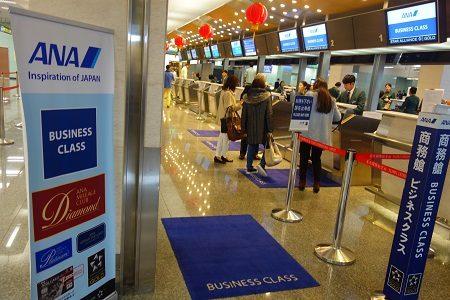 ANA国際線ビジネスクラスで台北から羽田へ【搭乗記】
