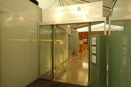 ANA国際線エコノミークラス 香港から成田へ【搭乗記】