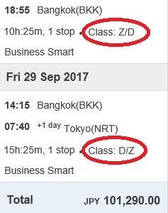マレーシア航空のキャンペーンが始まりました! ビジネスクラスが対象で9月30日まで