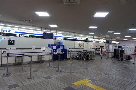 ANAラウンジで待ち時間を快適に!岡山空港で利用してみた