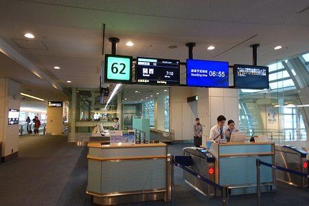 国内線でビジネスクラスのシートを体験!ANAで羽田から関空へ