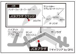 JCBは海外旅行に最適の1枚!グアムでJCBプラザラウンジを使ってみた