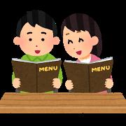 これは便利!海外レストランの予約は日本語可能なグルヤクがおすすめ!