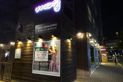 マリオット・ゴールド特典が追加!東京・錦糸町モクシーに宿泊 朝食・特典を解説します!