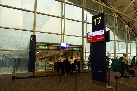 キャセイで香港からシンガポールへ ビジネスクラス搭乗記
