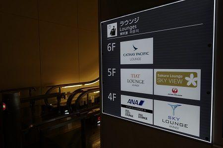 これは便利!羽田空港国際線のカードラウンジはシャワー、更衣室、喫煙所ありで快適!