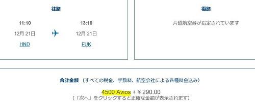 f:id:norikun2016:20171201072028j:plain