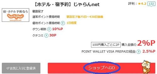 f:id:norikun2016:20171205143106j:plain